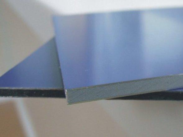 aluminium_cover